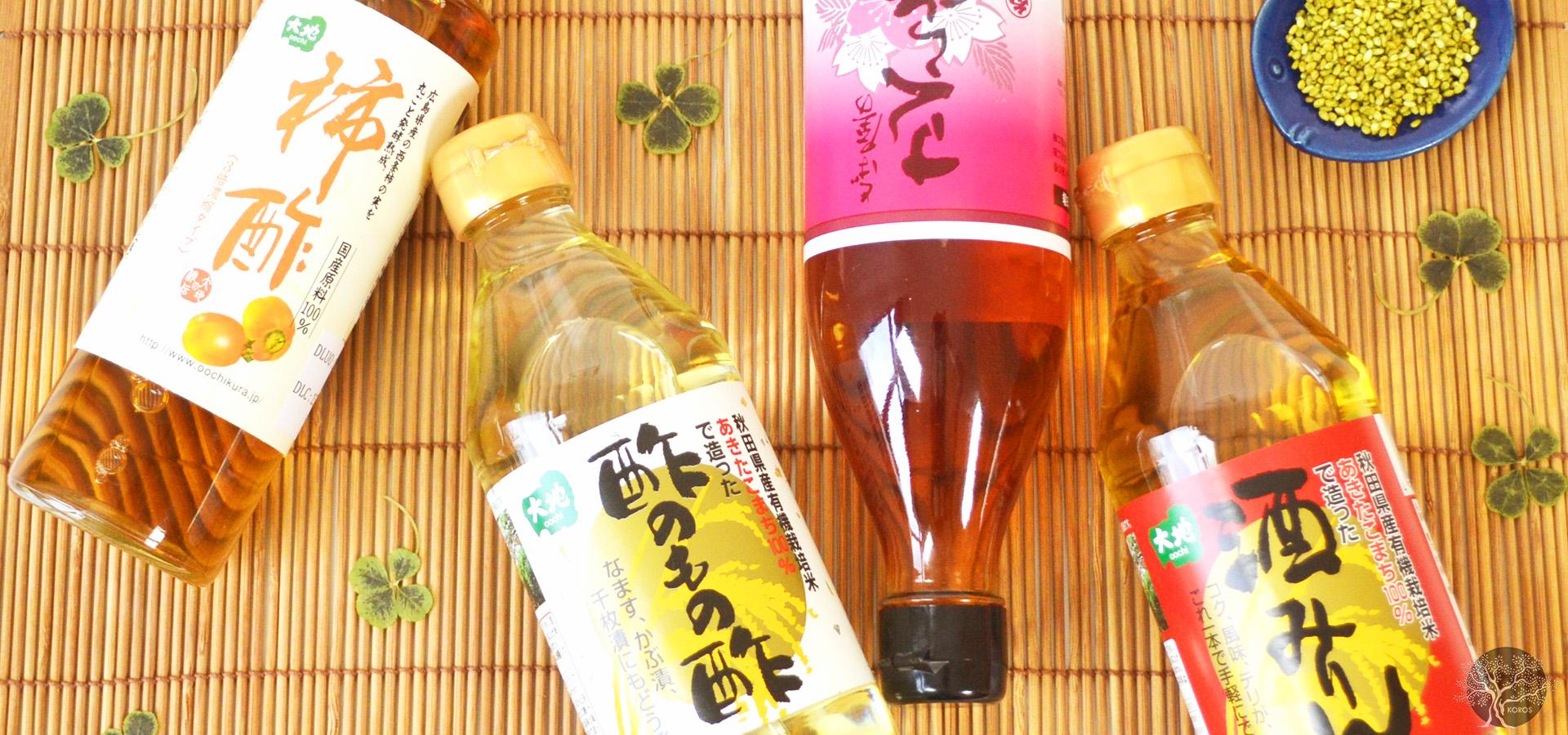 Vinaigres Japonais